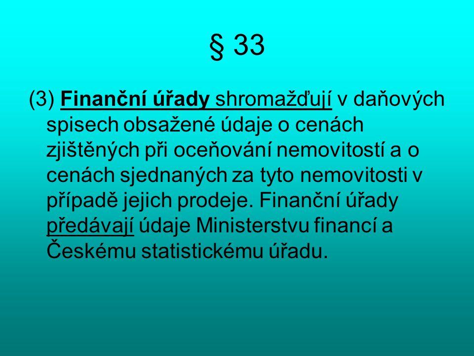 § 25 Zákon č.526/1990 Sb., o cenách, ve znění zákona č.