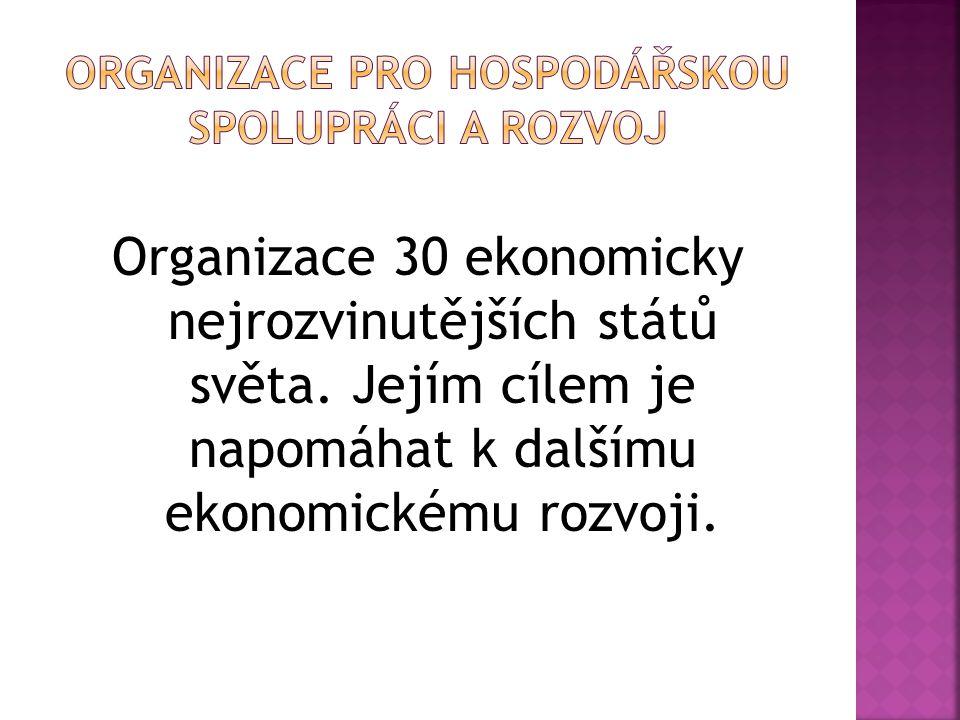 Finanční podpora, jde o peněžitý dar vlády nějaké firmě (organizaci) v zájmu snížení ceny.