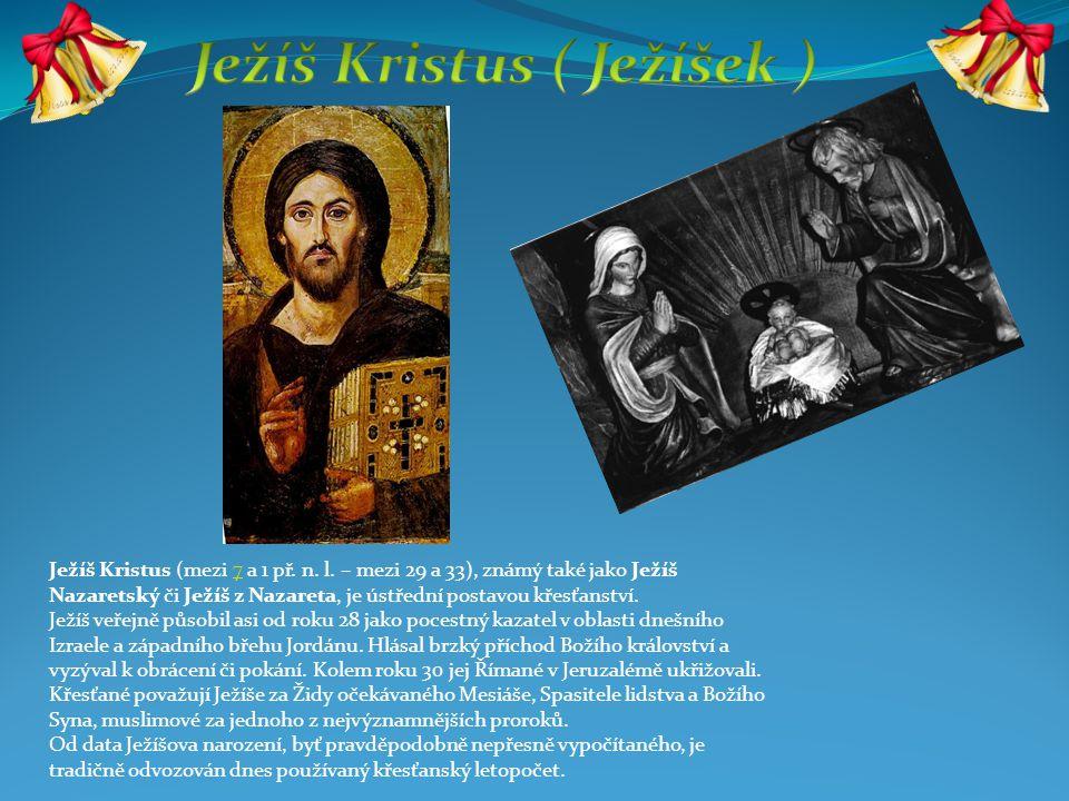 Ježíš Kristus (mezi 7 a 1 př.n. l.