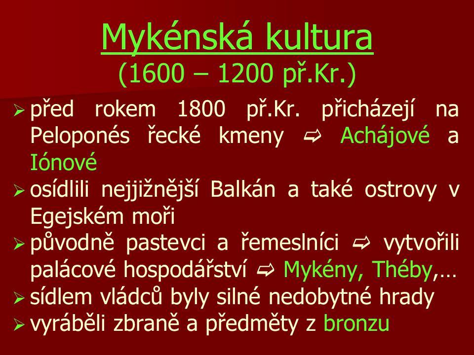   dochovaly se stavební památky  kyklopské zdi (bez malby, omítky, jen ohlazené kameny; vchod do paláce tvořila Lví brána)   znali písmo  lineární písmo B   svůj vrcholný rozmach prožívala mykénská kultura ve 14.