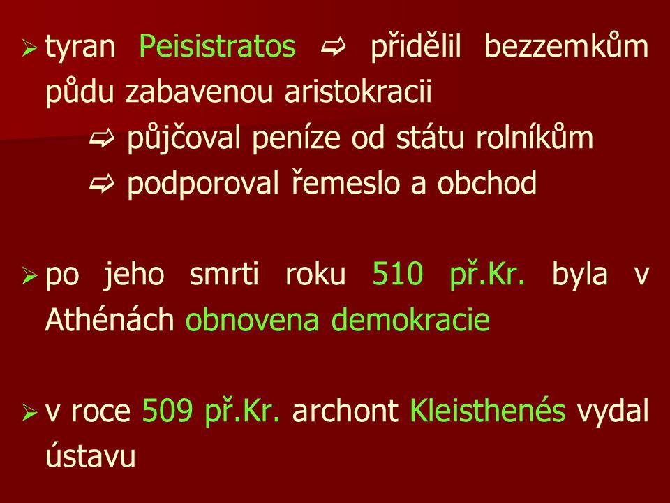   ostrakismus (ostrakos = střep)  střepinkový soud   jedenkráte do roka na lidovém shromáždění psali občané na hliněný střep jméno občana, který nejvíce ohrožuje stát.