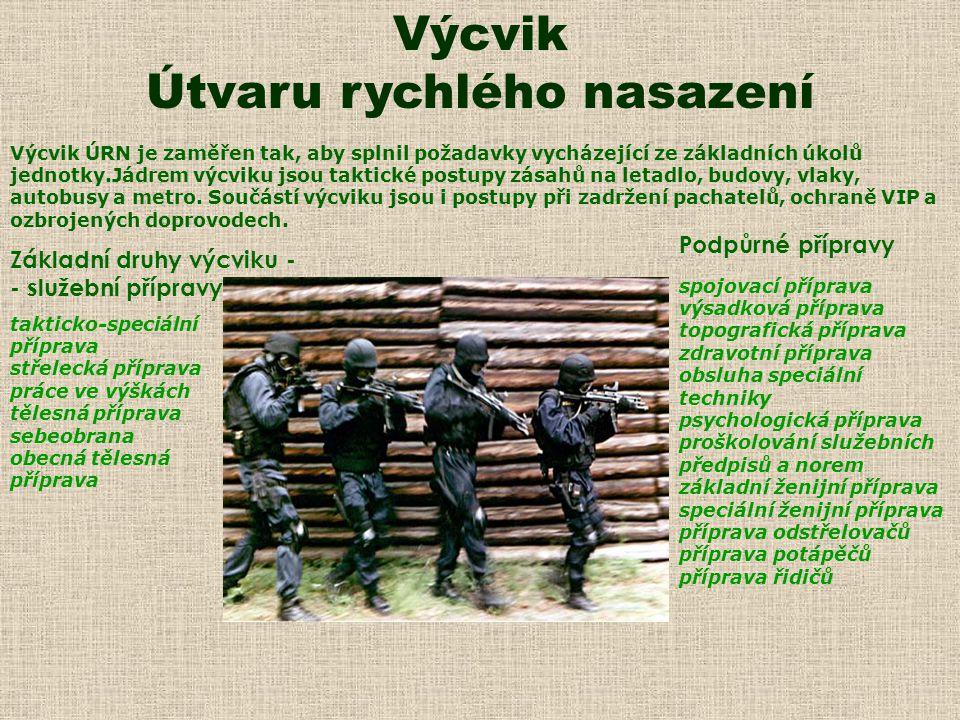K nejznámějším zásahům patří: 1984 - osvobození dvou rukojmí zadržovaných v letní chatě 1990 - osvobození rukojmí zadržovaných v nemocnici pachatelem s ručním granátem 1995 - zatčení bosse Ruské mafie v Pražském nočním klubu U Holubů 1998 - zatčení a rozprášení Bulharského mafiánského gangu 1999 - zatčení bosse Albánské mezinárodní mafie hledaného Interpolem a Norskou policií 2000 - zatčení uprchlého vězně Kájinka