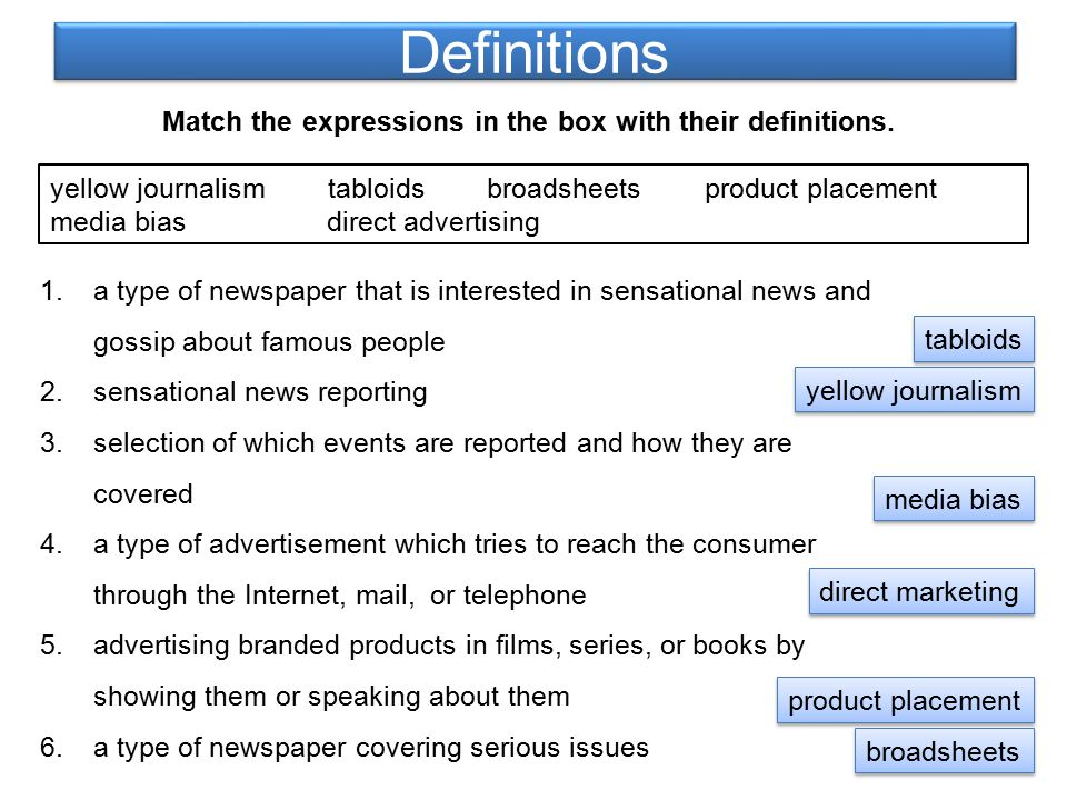 Persuasive words used in ads Complete the table with the adjectives made from the words given.