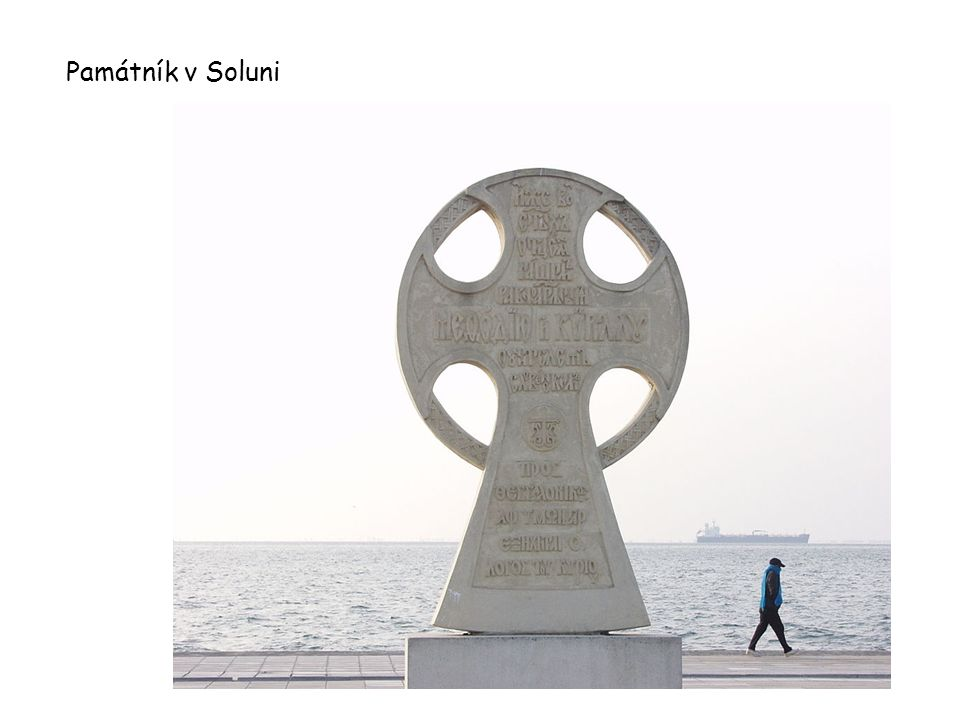 Památník v Soluni