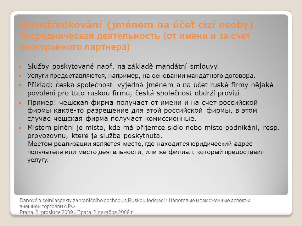 Zprostředkování (jménem na účet cizí osoby) Посредническая деятельность (от имени и за счет иностранного партнера)