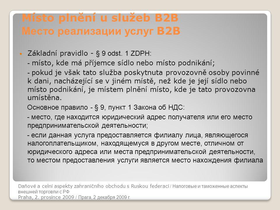 Místo plnění u služeb B2B Место реализации услуг B2B