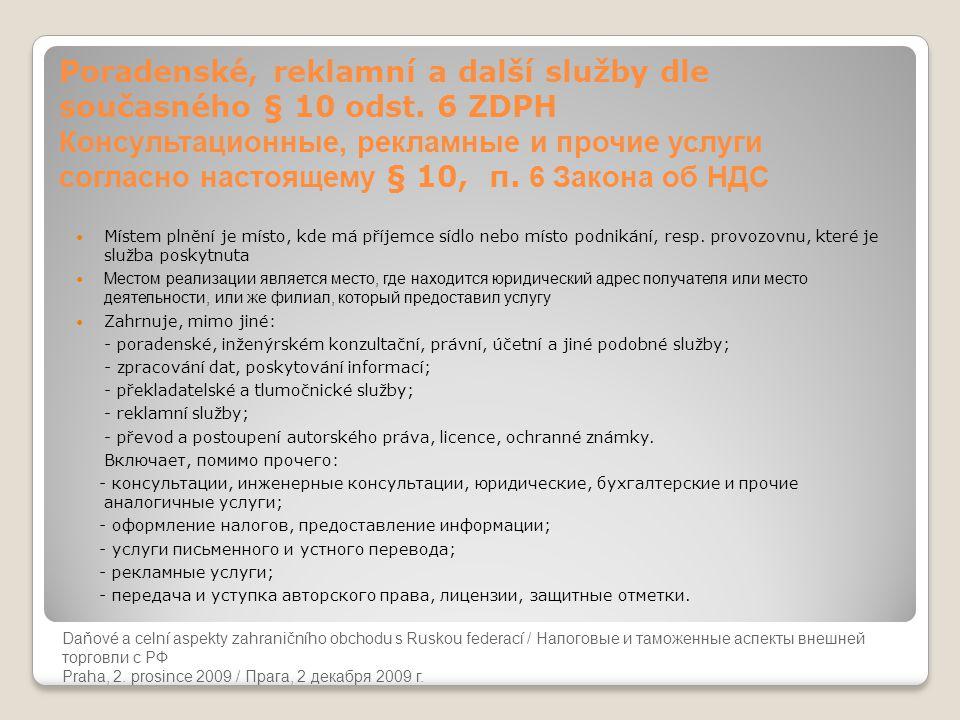 Poradenské, reklamní a další služby dle současného § 10 odst