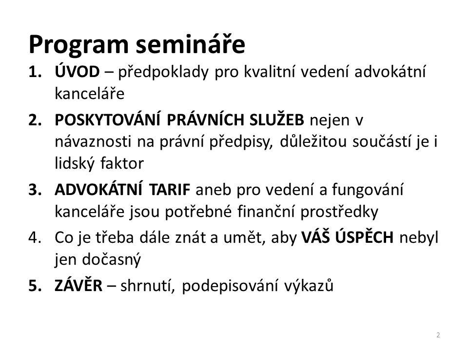 Program semináře ÚVOD – předpoklady pro kvalitní vedení advokátní kanceláře.