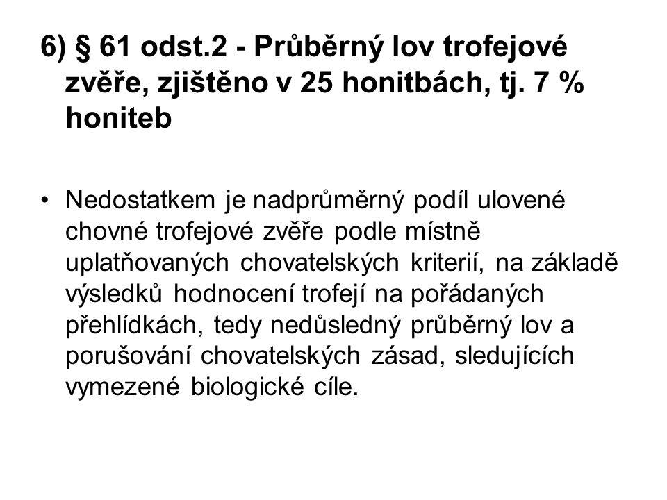 6) § 61 odst.2 - Průběrný lov trofejové zvěře, zjištěno v 25 honitbách, tj. 7 % honiteb