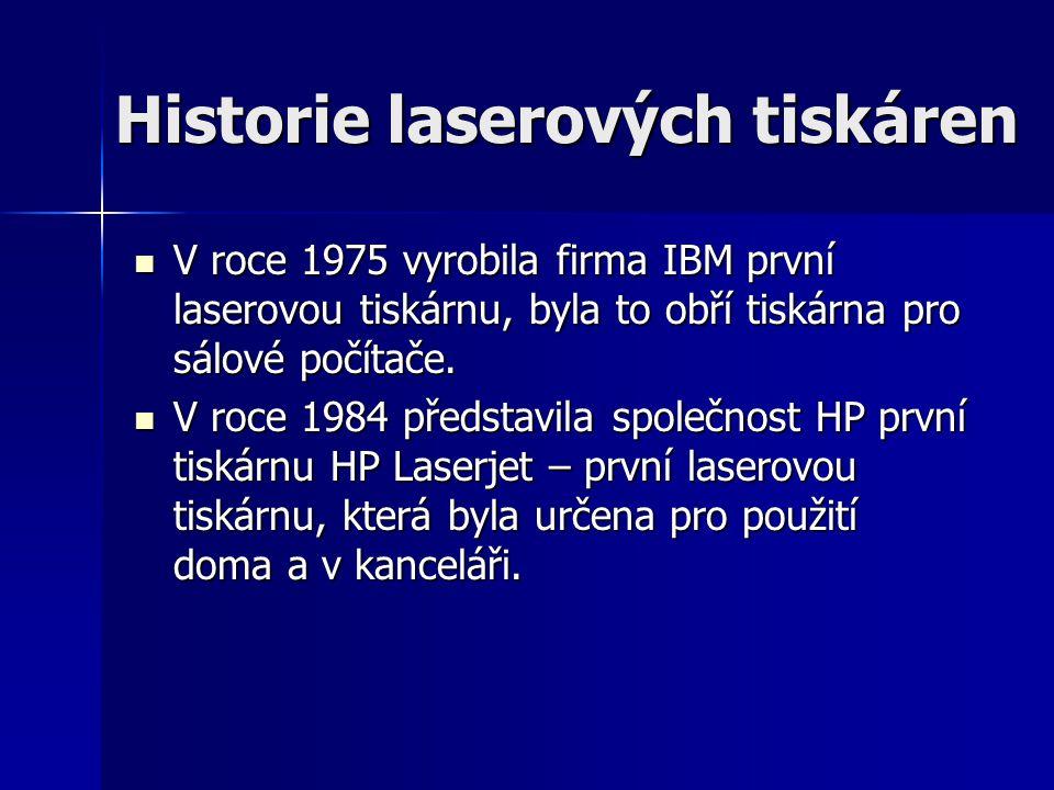 Historie laserových tiskáren