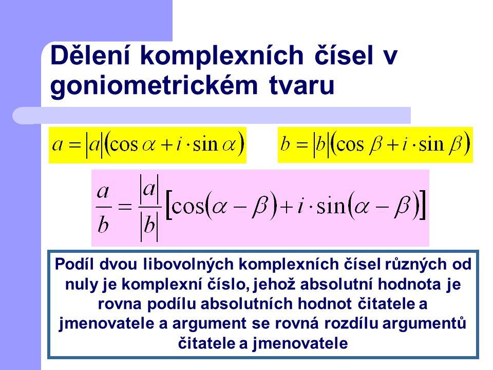 Dělení komplexních čísel v goniometrickém tvaru