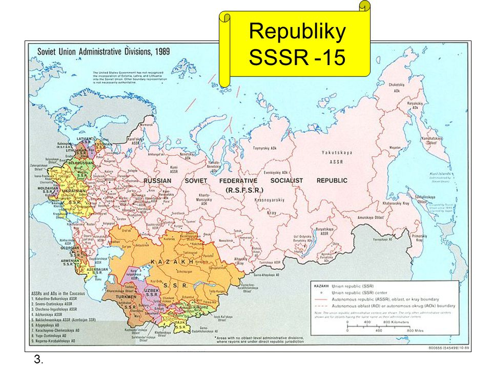 Republiky SSSR -15 3.