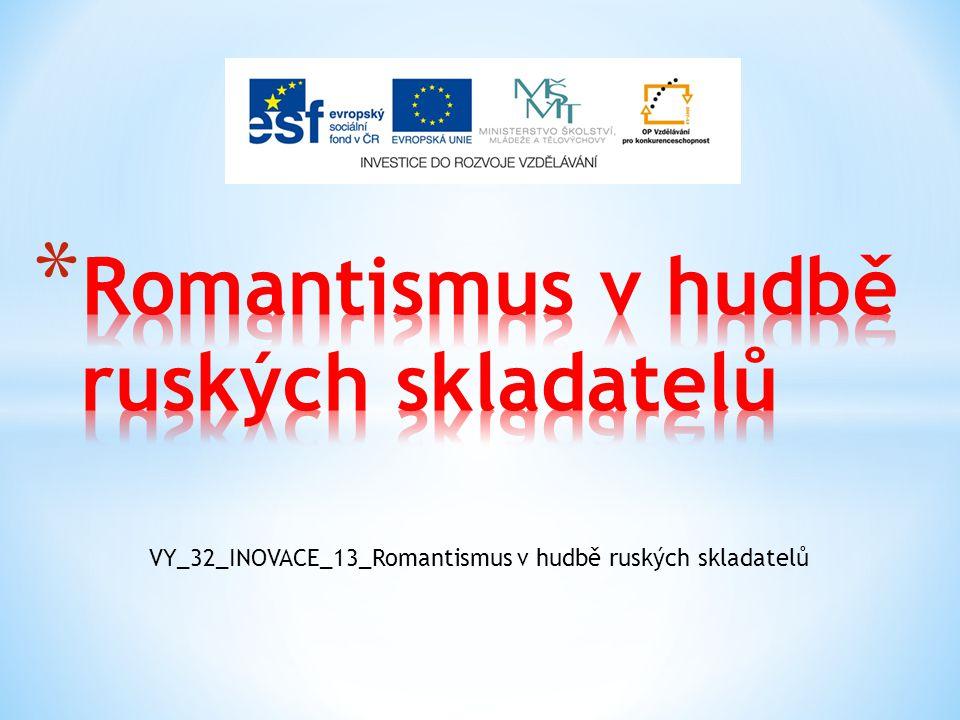 Romantismus v hudbě ruských skladatelů