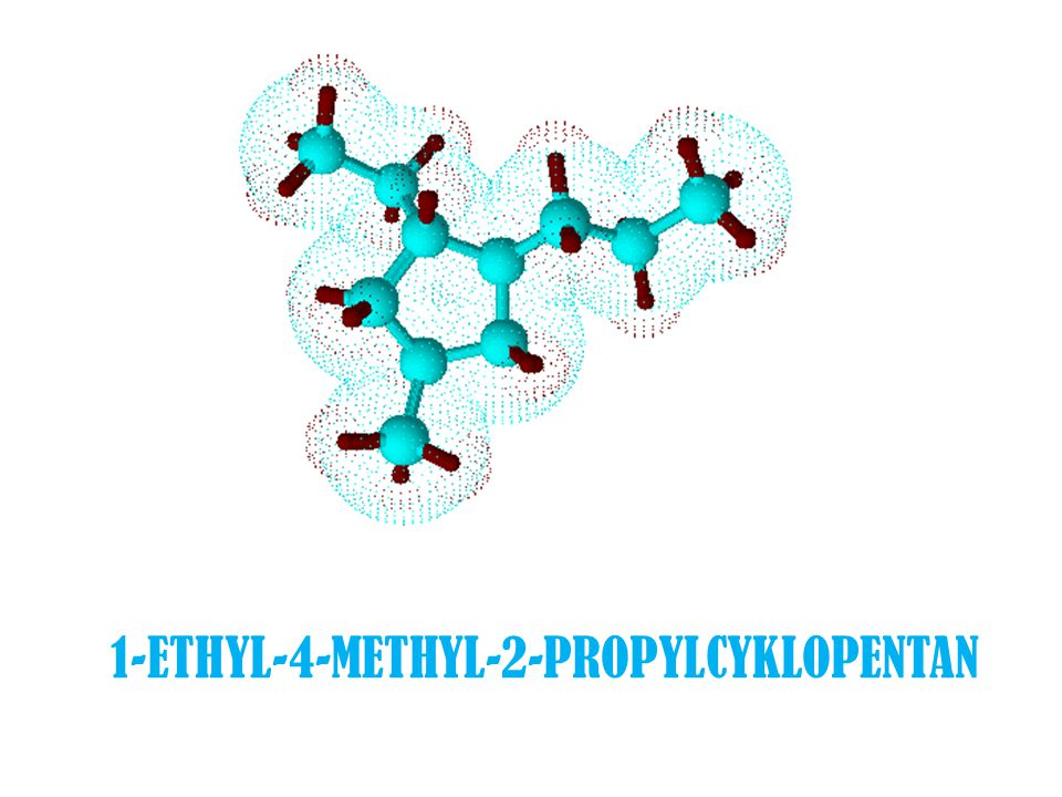 1-ETHYL-4-METHYL-2-PROPYLCYKLOPENTAN