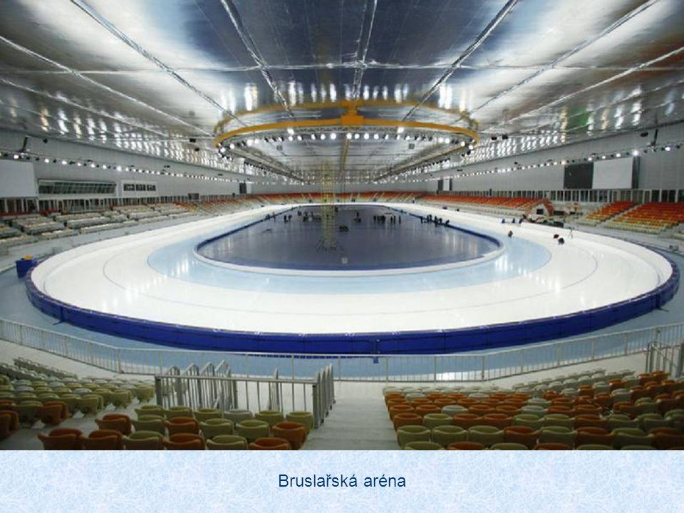 Bruslařská aréna
