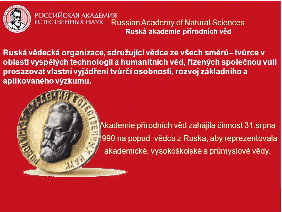 Ruská akademie přírodních věd