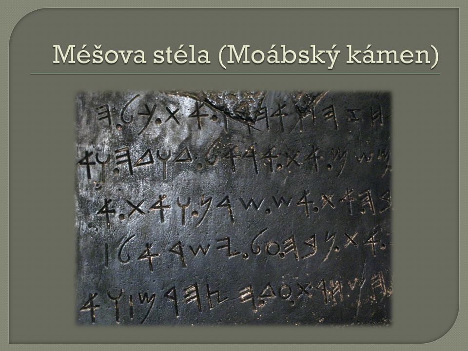 Méšova stéla (Moábský kámen)