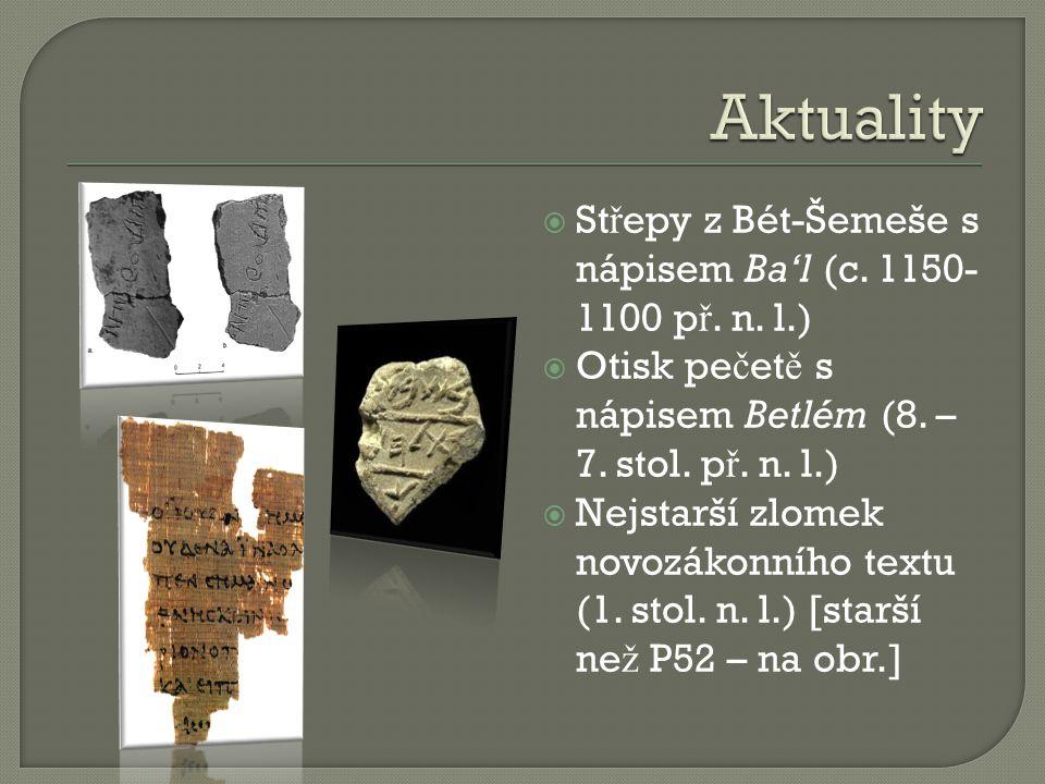 Aktuality Střepy z Bét-Šemeše s nápisem Ba'l (c. 1150-1100 př. n. l.)