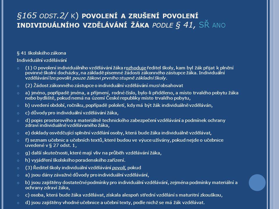 §165 odst.2/ k) povolení a zrušení povolení individuálního vzdělávání žáka podle § 41, SŘ ano