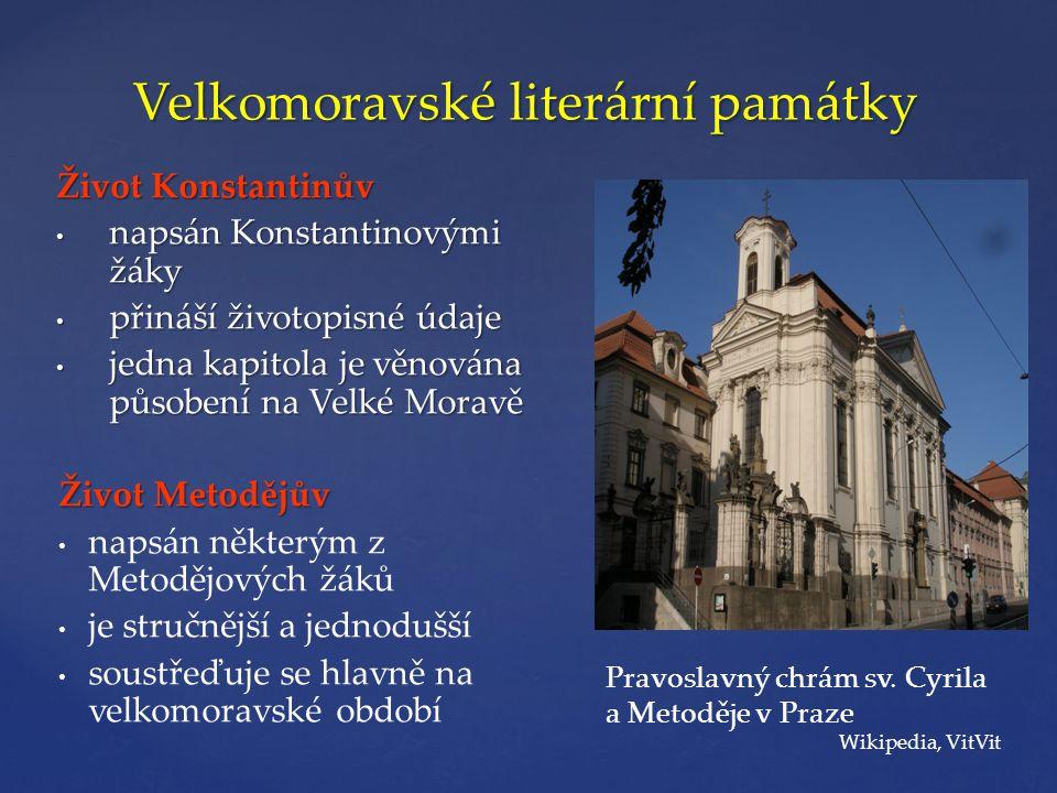 Velkomoravské literární památky