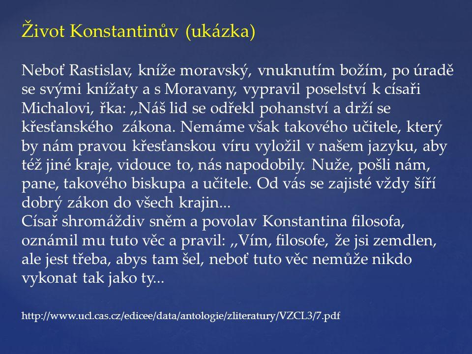 Život Konstantinův (ukázka)