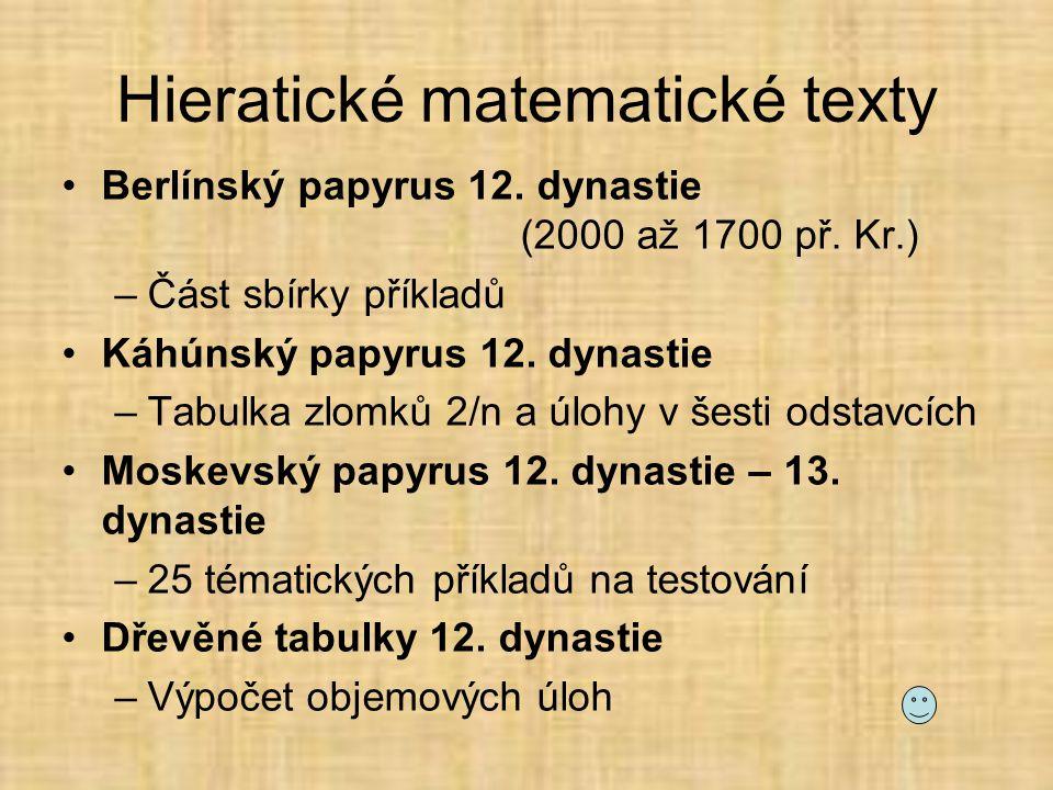 Hieratické matematické texty