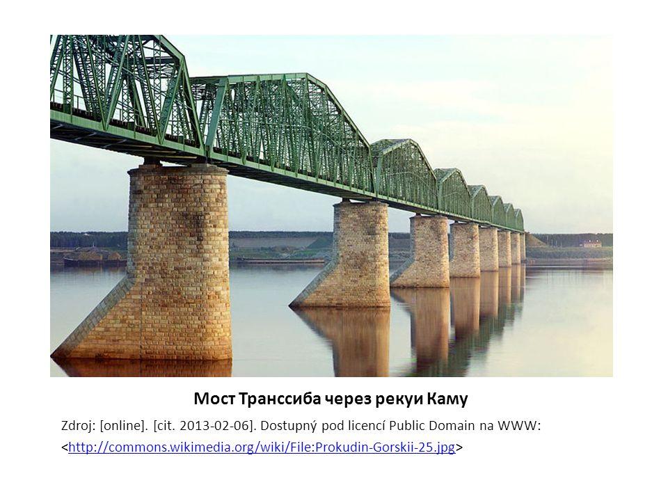 Mост Транссиба через рекуи Каму