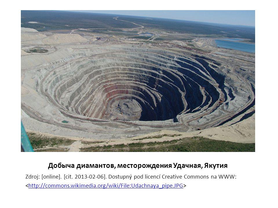 Добыча диамантов, месторождения Удачная, Якутия