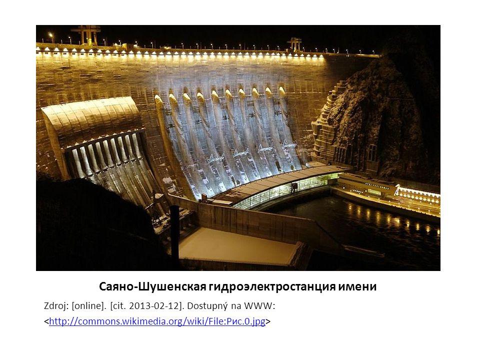 Саяно-Шушенская гидроэлектростанция имени