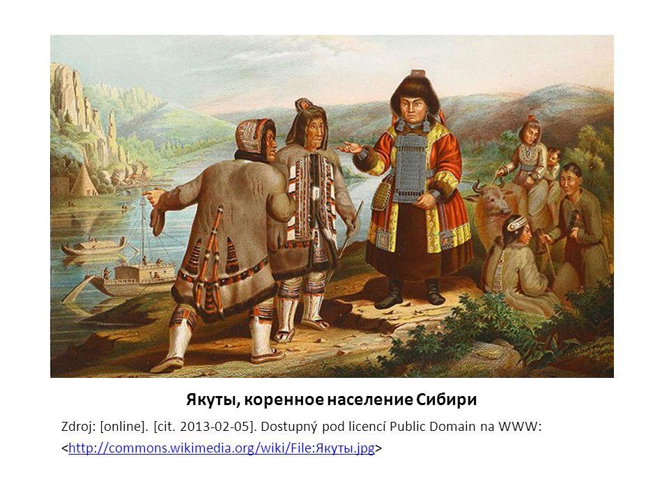 Якуты, коренное население Сибири