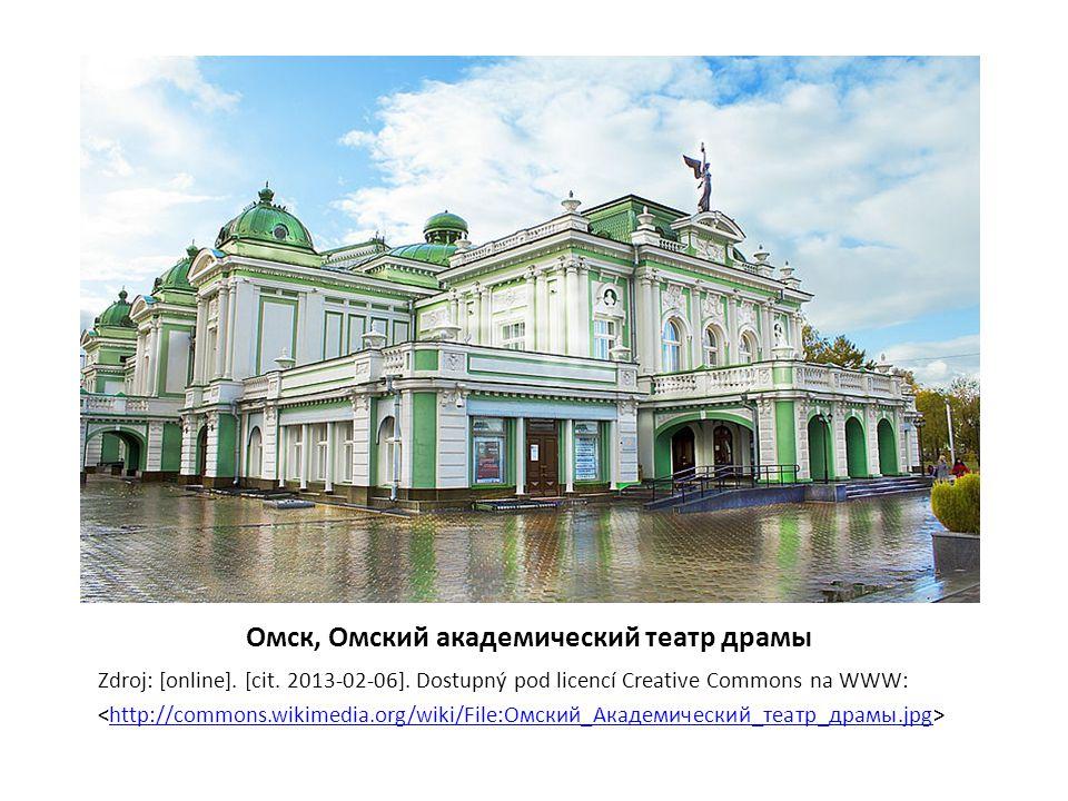 Омск, Омский академический театр драмы