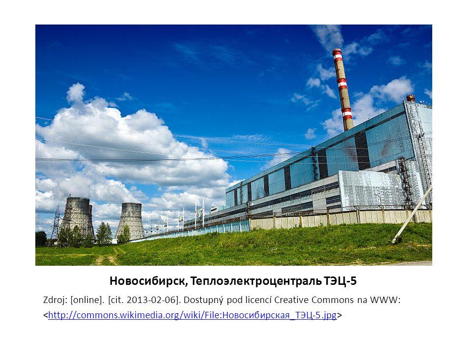 Новосибирск, Теплоэлектроцентраль ТЭЦ-5