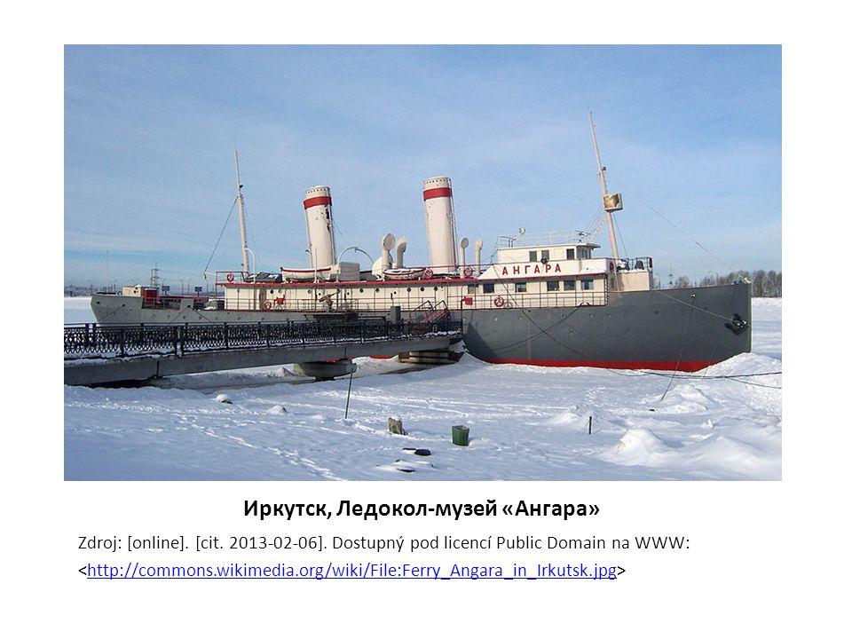 Иркутск, Ледокол-музей «Ангара»