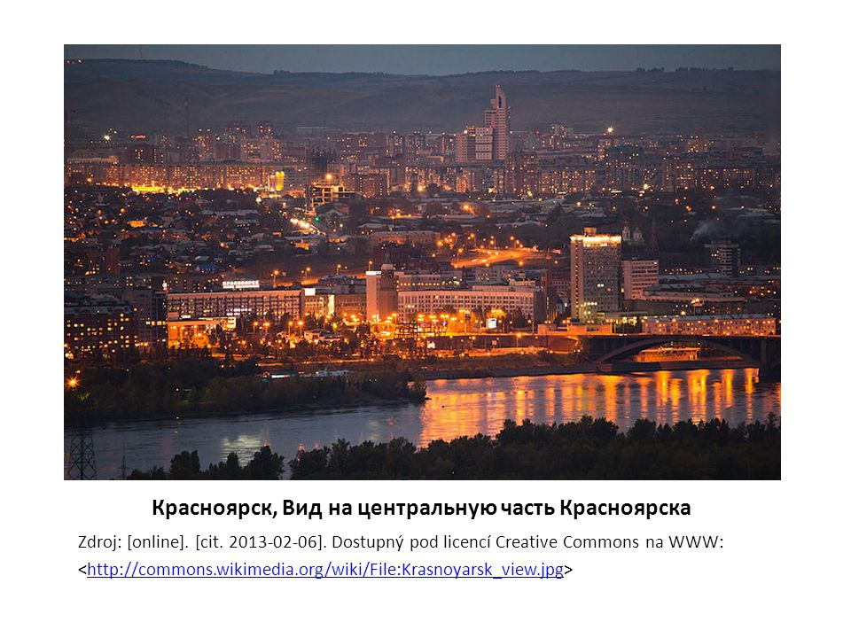 Красноярск, Вид на центральную часть Красноярска