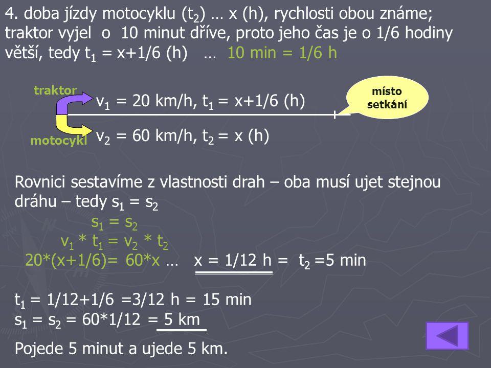 20*(x+1/6)= 60*x … x = 1/12 h = t2 =5 min