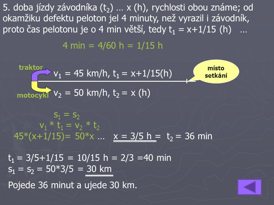 45*(x+1/15)= 50*x … x = 3/5 h = t2 = 36 min