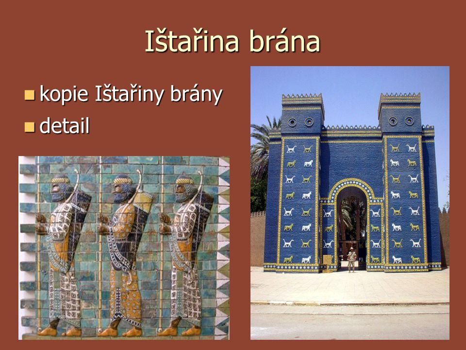 Ištařina brána kopie Ištařiny brány detail