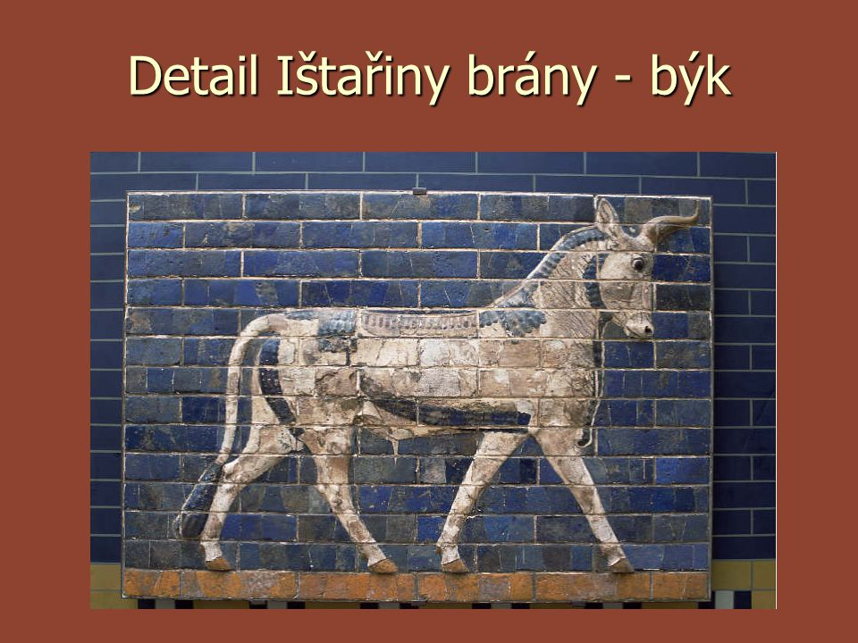 Detail Ištařiny brány - býk