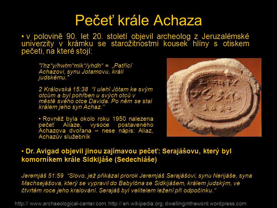 Pečeť krále Achaza