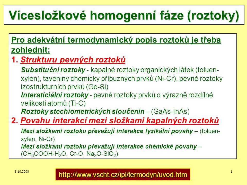 Vícesložkové homogenní fáze (roztoky)