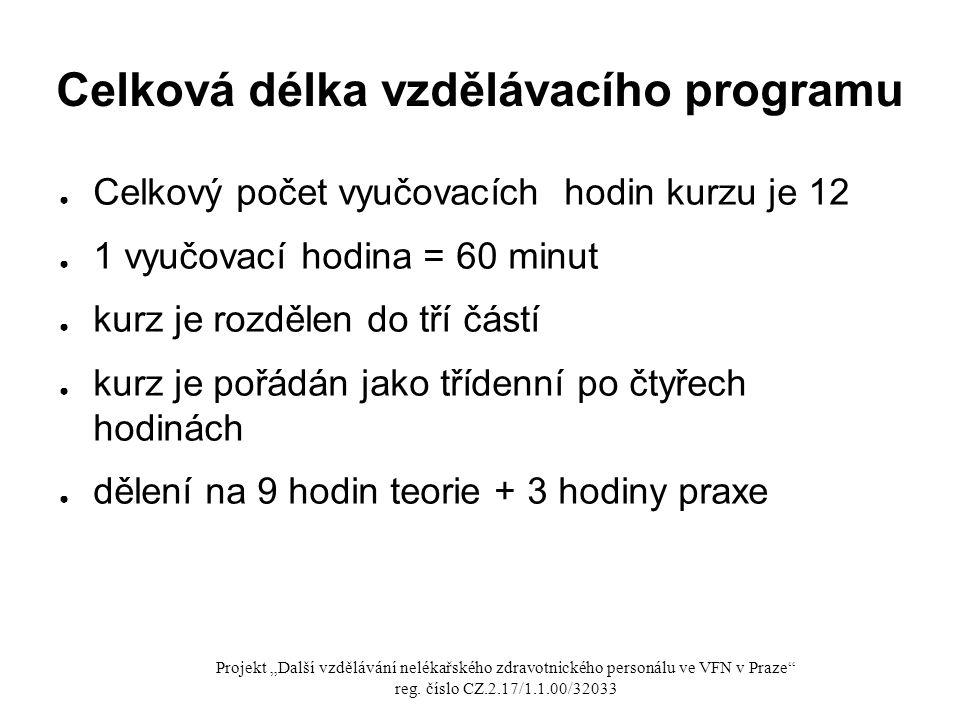 Celková délka vzdělávacího programu