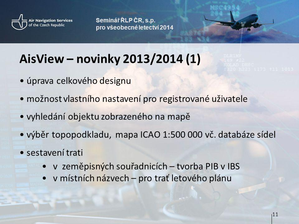 AisView – novinky 2013/2014 (1) úprava celkového designu