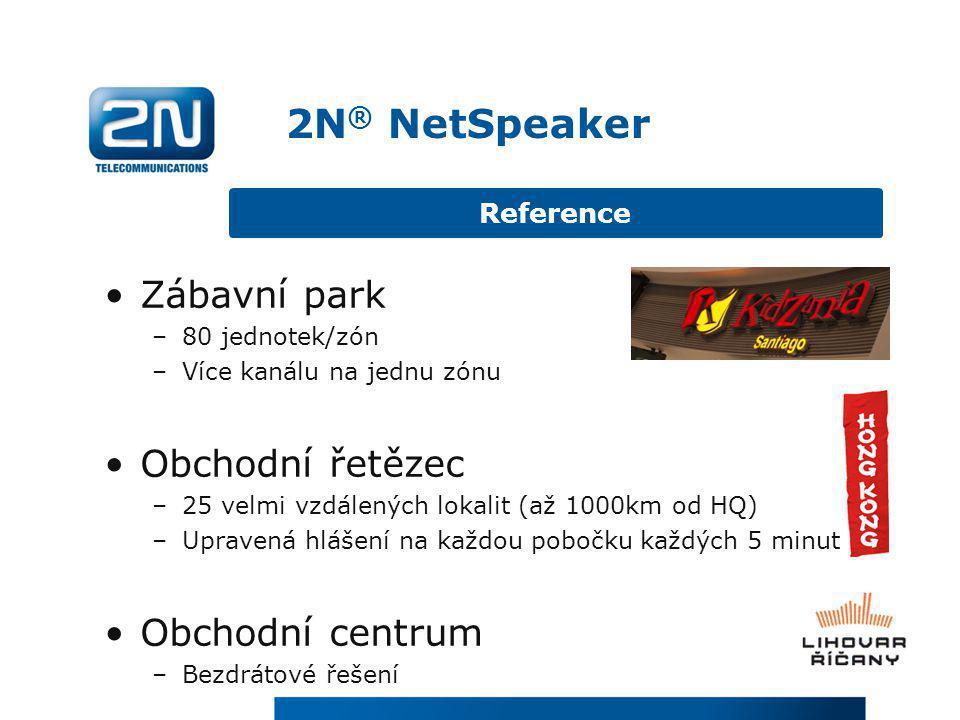 2N® NetSpeaker Zábavní park Obchodní řetězec Obchodní centrum