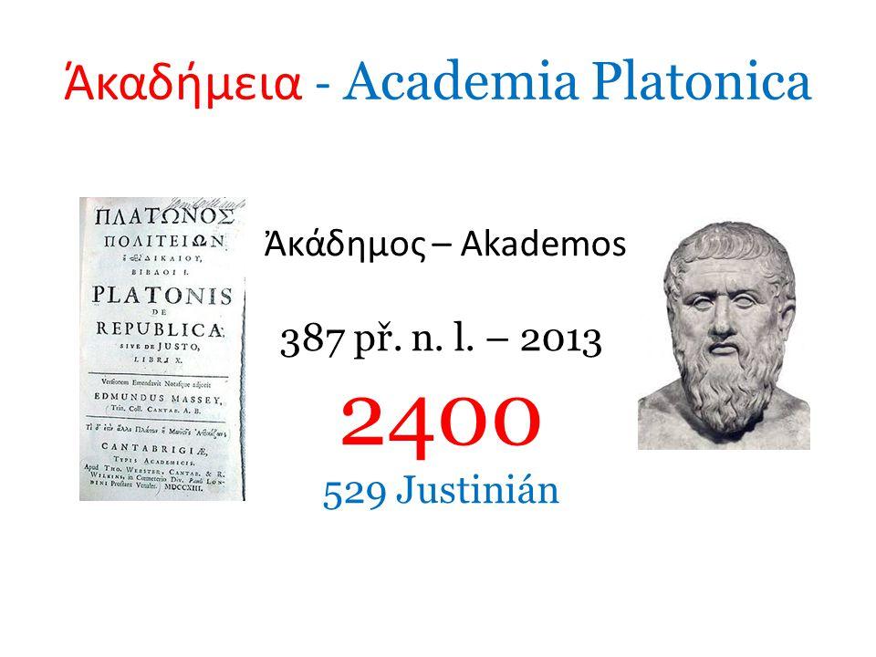 Άκαδήμεια - Academia Platonica