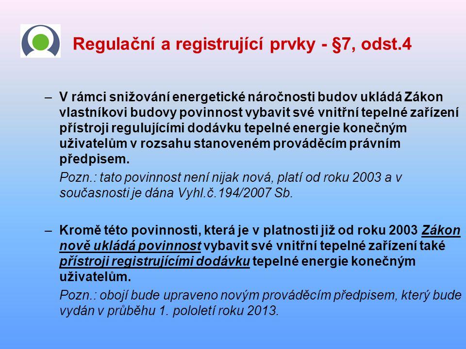Regulační a registrující prvky - §7, odst.4