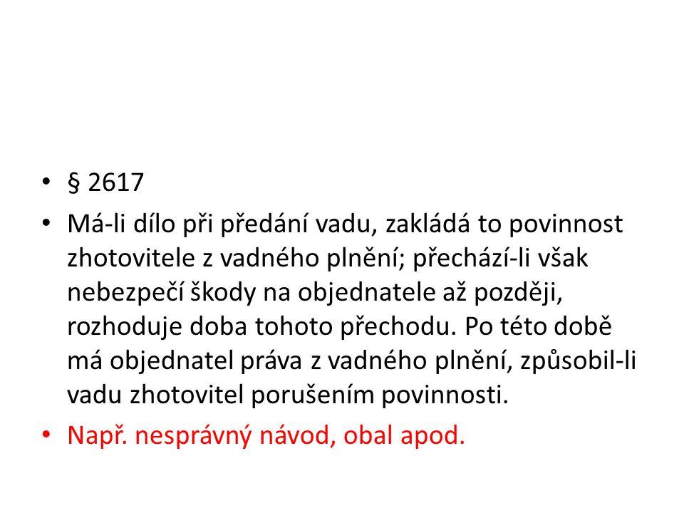 § 2617