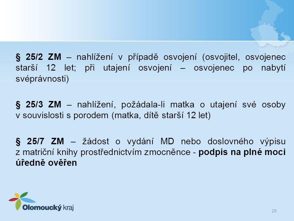 § 25/2 ZM – nahlížení v případě osvojení (osvojitel, osvojenec starší 12 let; při utajení osvojení – osvojenec po nabytí svéprávnosti)