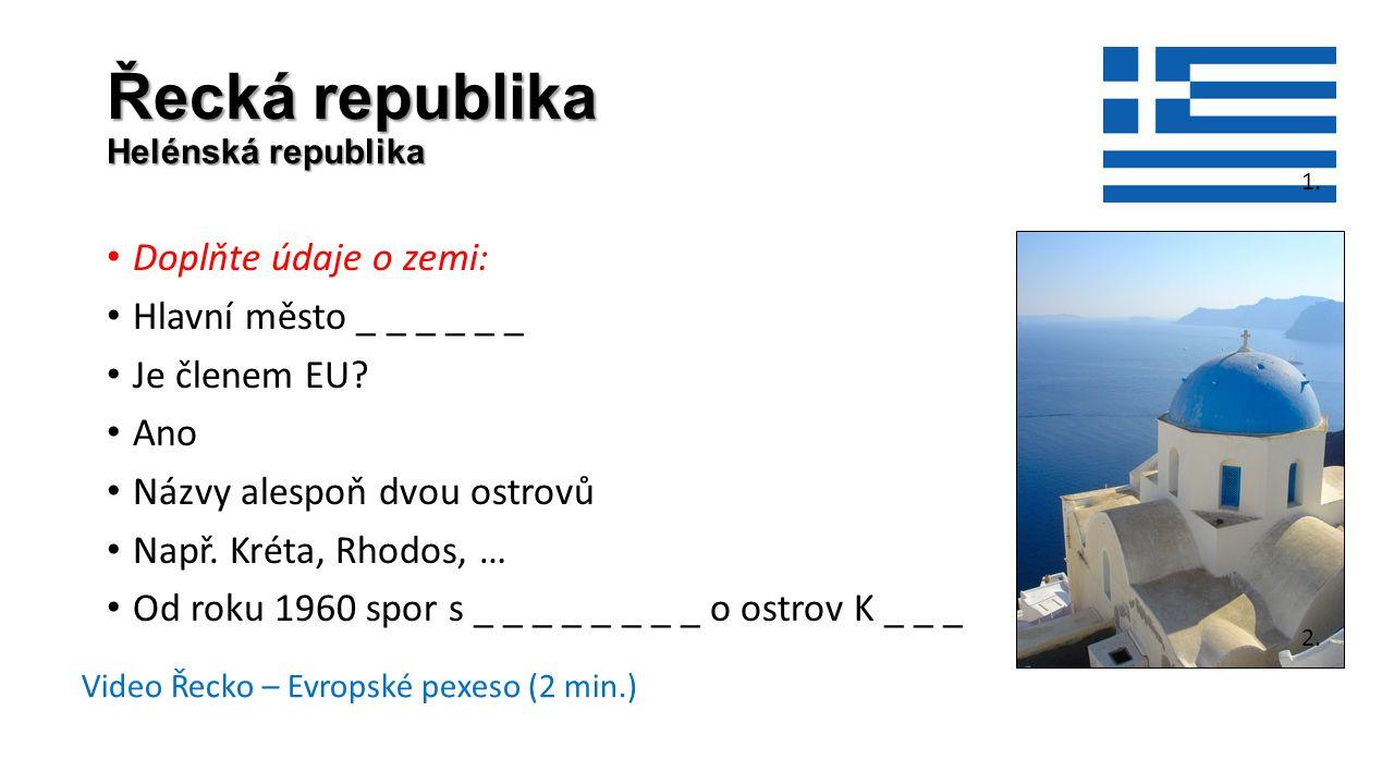 Řecká republika Helénská republika