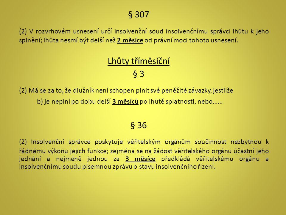§ 307