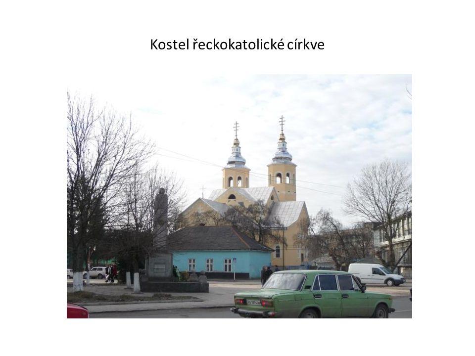 Kostel řeckokatolické církve